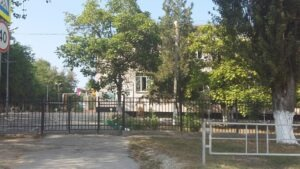 Администрация Раевского сельского округа