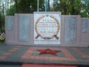 memorial-raevskaya1