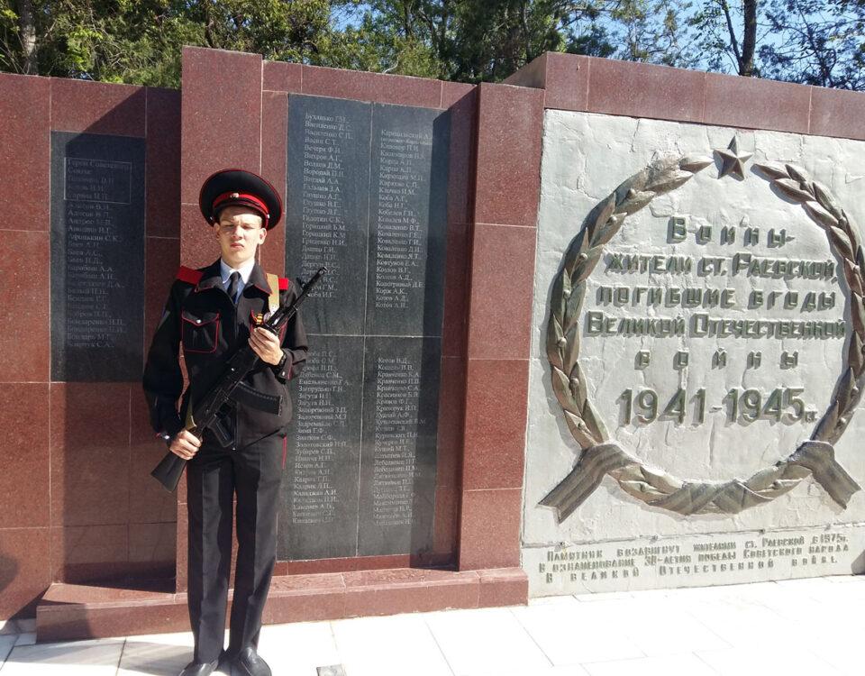 В центре ст. Раевской установлен мемориал памяти погибших воинов