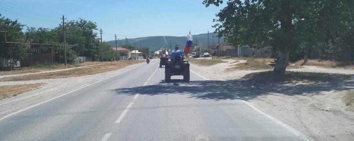 Колонна с флагами проехала по ст. Раевской в честь праздника.