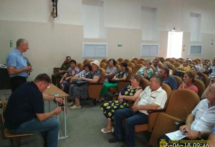 Встреча с главой города Новороссийска в Раевской