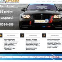 Срочный выкуп автомобилей в ст.Раевской ,г. Новороссийске и т.д.