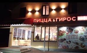 Кофе Одиссей в Раевской