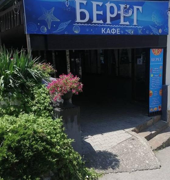 Кафе Берег Анапа